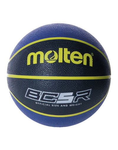 Balón Molten BC5R2-KB